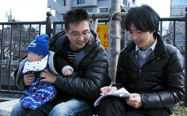 YuuichiAkiyama01.jpg