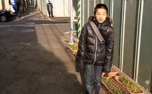 ph-Koyo-Chiba.jpg