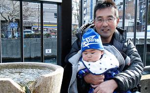 ph-Yuuichi-Akiyama.jpg